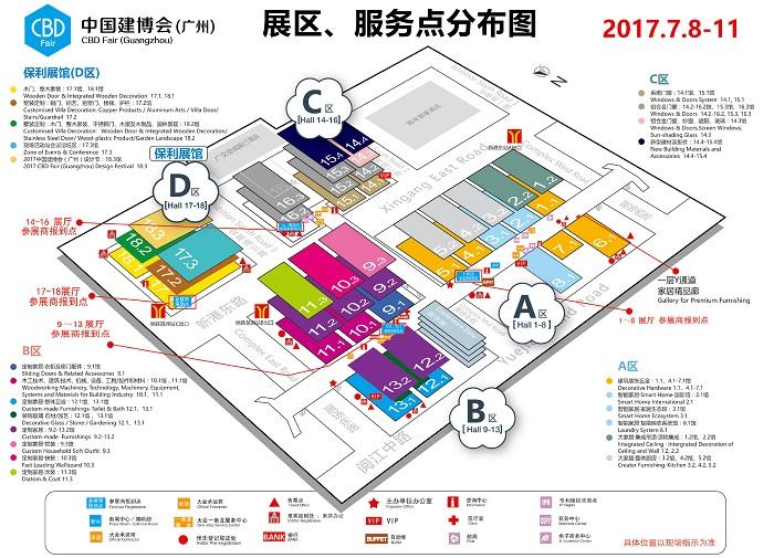 2018广州衣柜展区分布图 - 副本.jpg