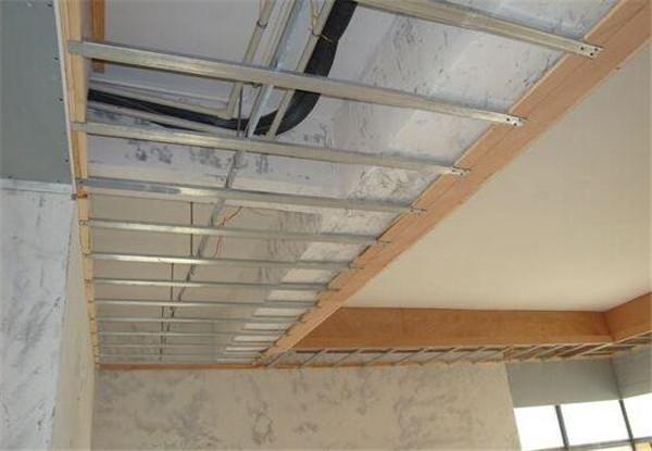 石膏板吊顶安装