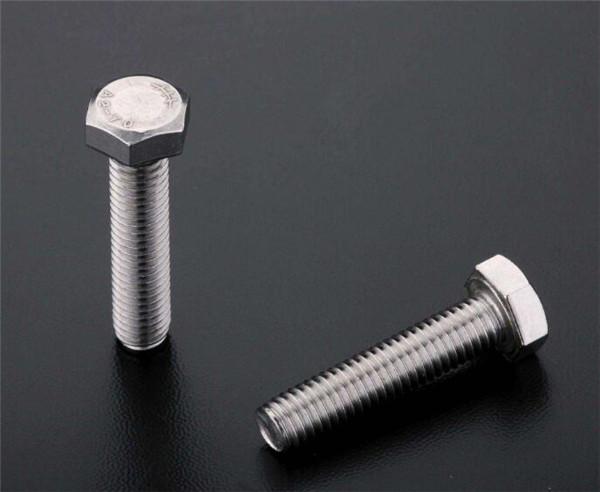 不锈钢外六角螺丝规格标准