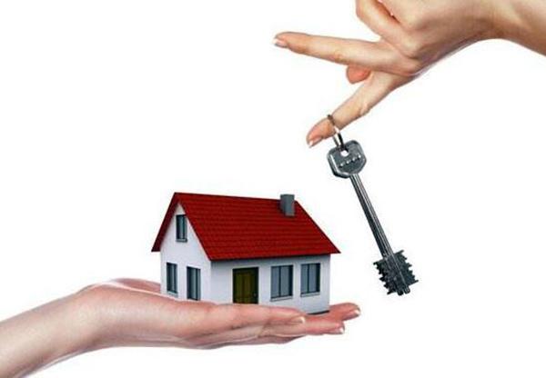 买房子流程介绍