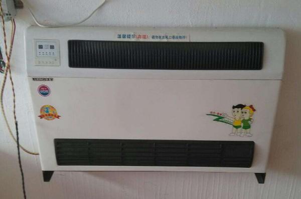 水暖空调多少钱一台