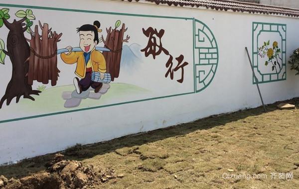 校园墙绘素材