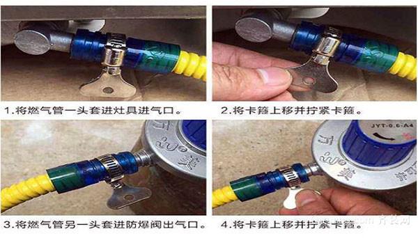 燃气灶的管子安装