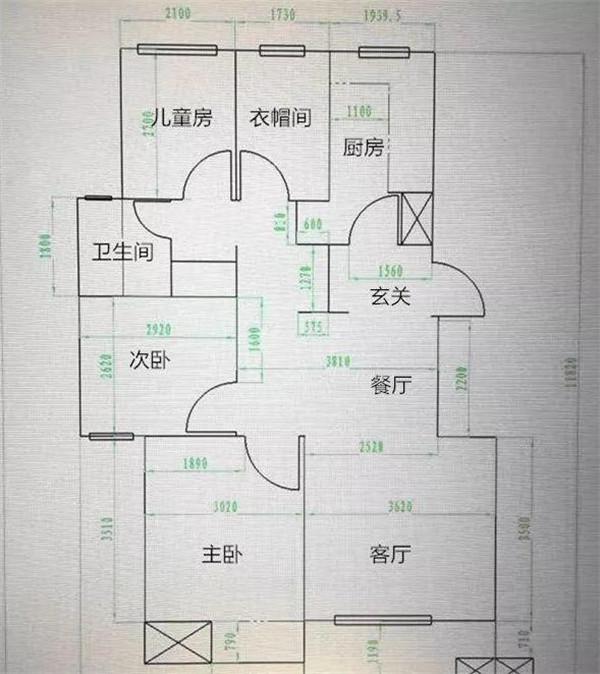 什么是日式zakka风格 日式zakka风格装修效果图