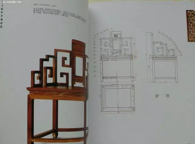 2018中式家具鉴赏与收藏攻略 最全实木家具挑选技巧