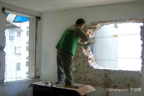 房屋主体拆改注意事项