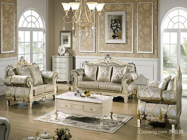 欧式布艺沙发品牌哪个好 沙发品牌最新推荐