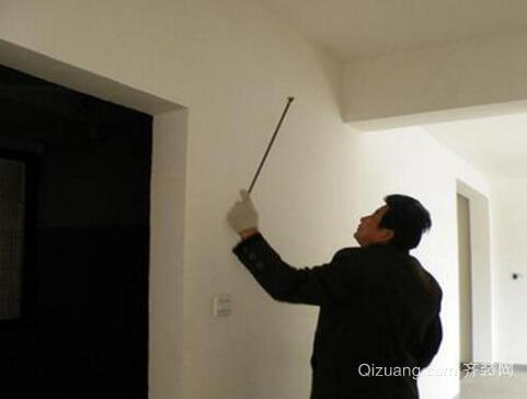 房子验收标准