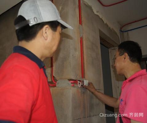 装修电工验收流程
