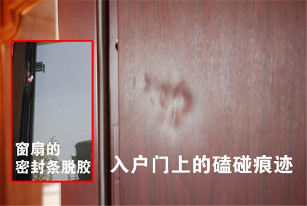 新房验收要注意哪些细节  泗阳装饰告诉您有哪些注意事项