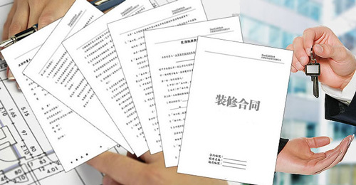 2018装修<a href='http://www.qizuang.com/baike/hetong/' target='_blank' class='inlink-word-color'>合同</a>范本简单版