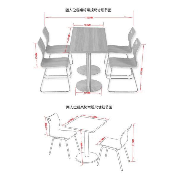 餐桌標準尺寸
