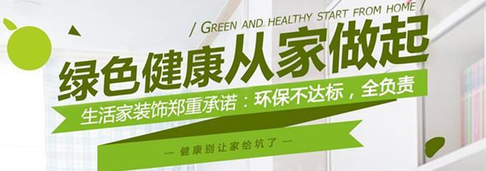 新闻联播都说了:家装污染已成为多种疾病的致病源