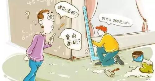 房屋装修有哪些陷阱?房屋装修八大陷阱和解决方法