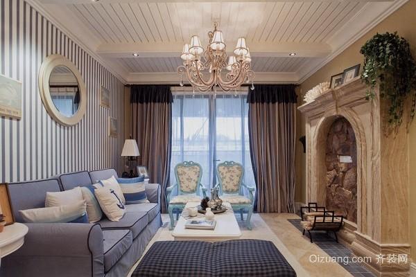室内设计地中海风格