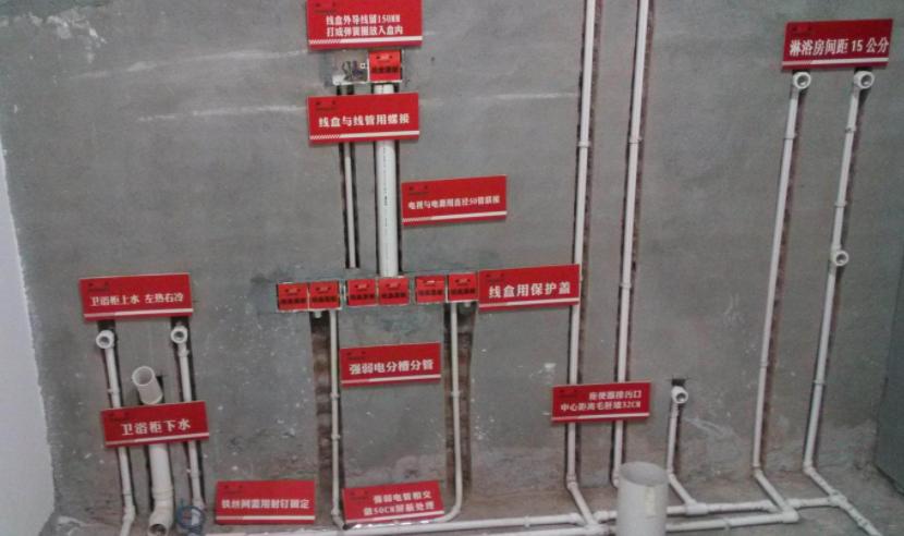 水电改造多少钱一平米 水电改造注意事项