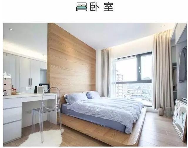 东阳115平三室两厅装修案例(前方高能,多图预警)
