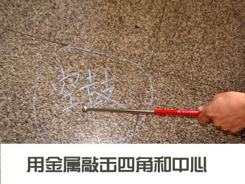 避免瓷砖空鼓的4种方法   瓷砖空鼓危害大