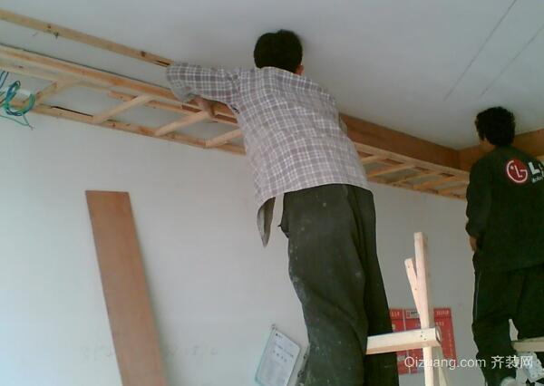 装修房子注意的细节