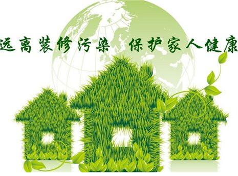 怎样预防装修污染