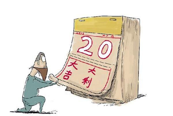 2018年收房领钥匙黄道吉日