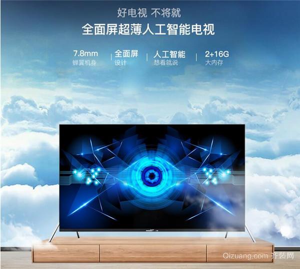 长虹电视55寸哪个好 4k高清电视价格是多少钱
