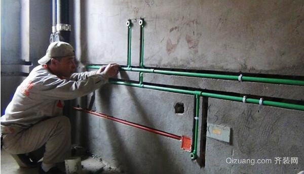 怎么改造水电最省钱