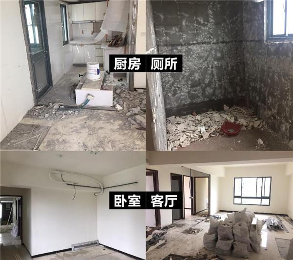 旧房改造装修效果图