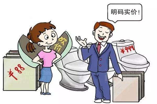 详解装修公司报价怎么砍价  装修砍价6大原则