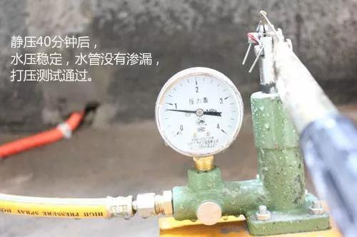 哪种PPR水管质量好