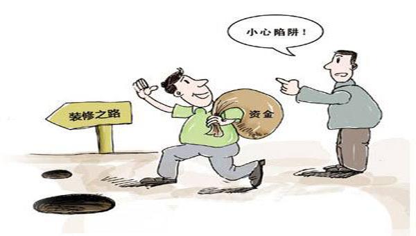 物业装修管理费合法吗