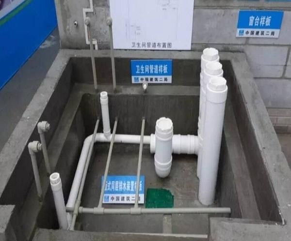 同层排水系统的优缺点