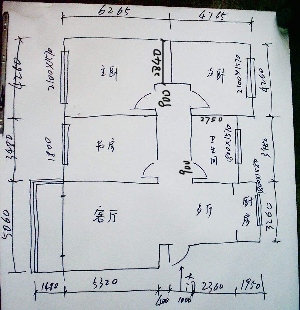 保证后期房屋装修质量
