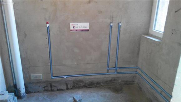 2018水电装修价格预算