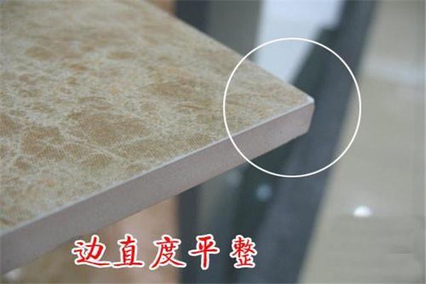 瓷砖选购瓷砖边角