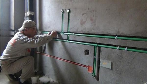 水电路改造