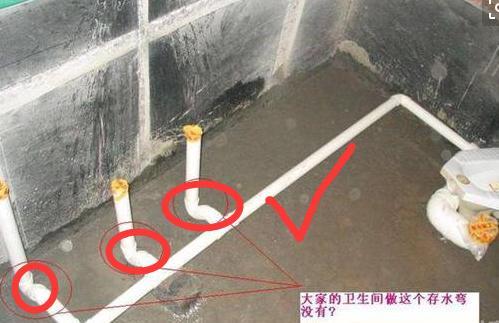 卫生间装修需要注意什么