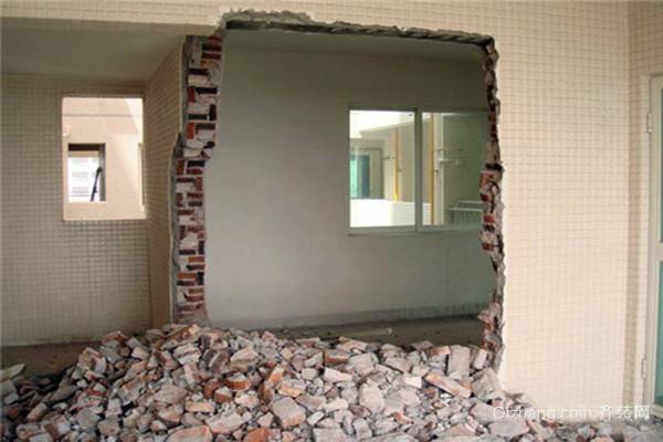 墙体拆改费用一般是多少