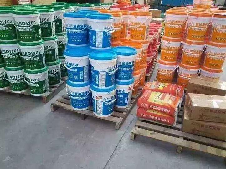 防水涂料如何选购