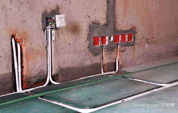 水电改造多少钱