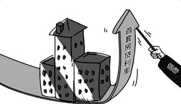 首套房贷款平均利率升至5.56% 同比上升23.01%