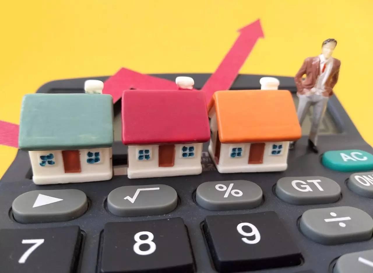首套房贷款平均利率
