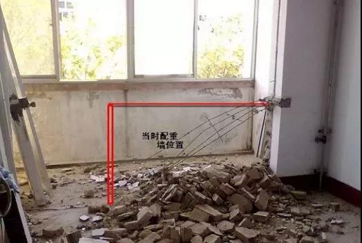 什么是承重墙.jpg