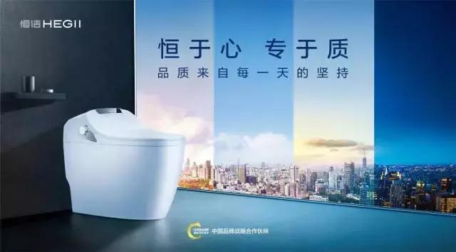 中国卫浴品牌正在国际市场崛起