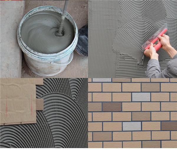 外墙瓷砖瓷砖胶铺贴