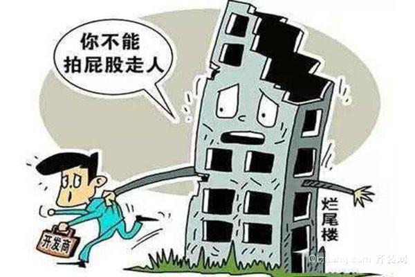 2018中国房价即将暴跌是真的吗