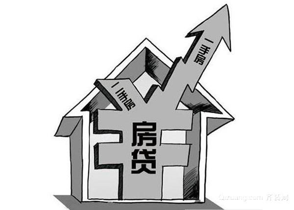 二手房贷款首付多少