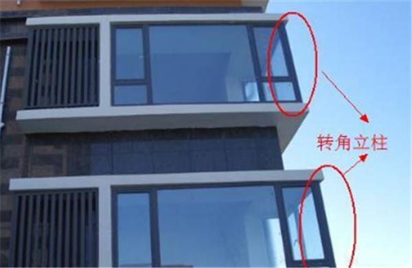断桥铝门窗优缺点