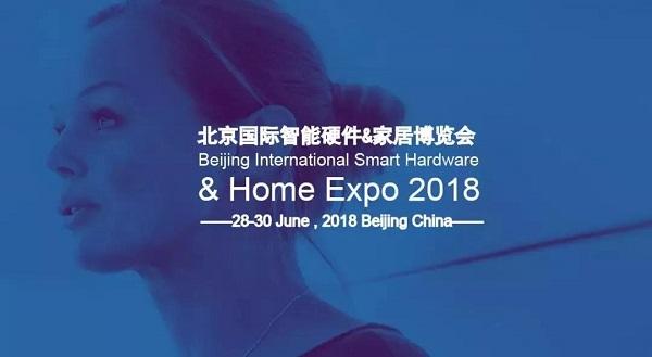 2018北京家具展时间表