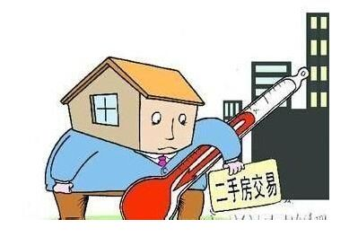 如何防范二手房买卖风险